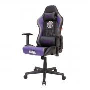 Cadeira Gamer Marvel Pantera Negra