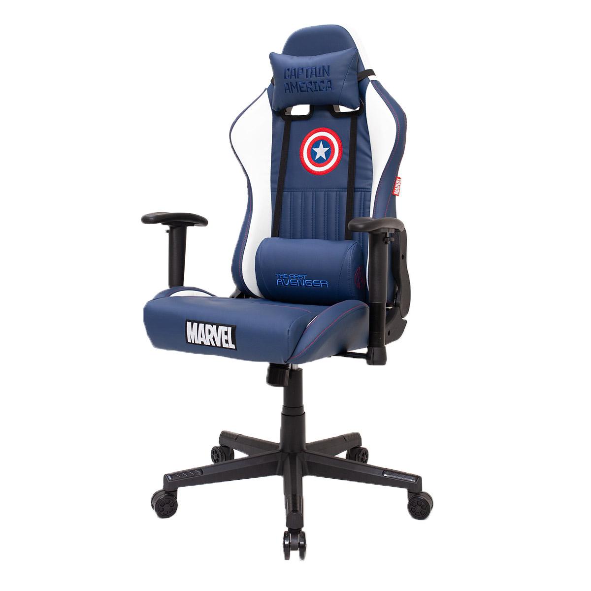 Cadeira Gamer Marvel Capitão América