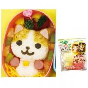 Molde de arroz - Gato