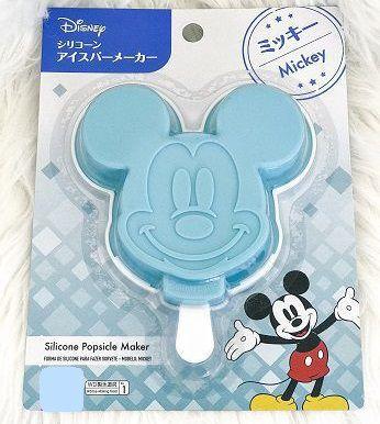 Forma Picolé Mickey ou Minnie