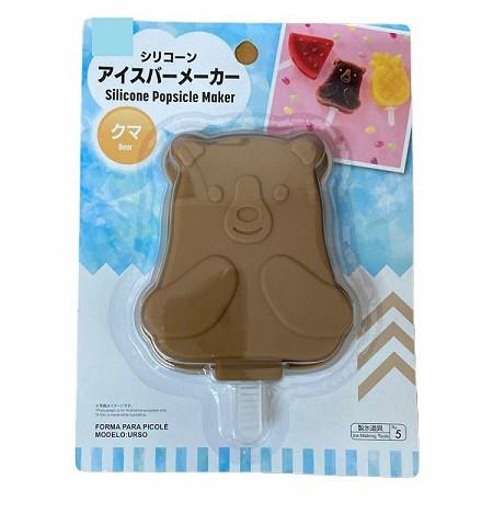Forma Picolé Urso