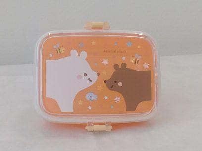 Pote Lanche Urso - 315 ml