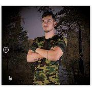 Camiseta Militar Manga Curta - Camuflada Camo Woodland Green