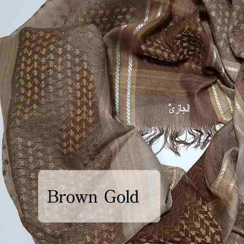 Shemagh Lenço Hijab Árabe Muçulmano Brown Gold Exclusivo