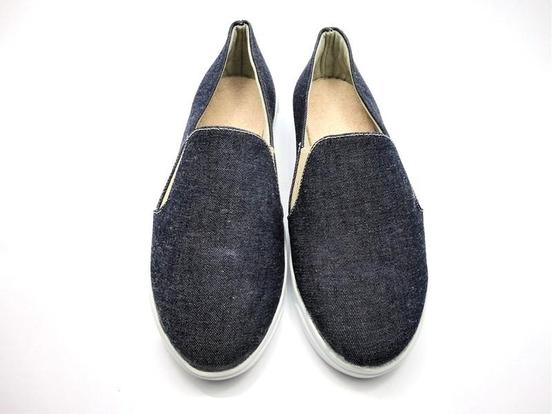 Kit para fabricação de tênis - Jeans