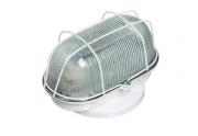 Luminária Tartaruga Para 1 Lâmpada 60W Branca Em Metal