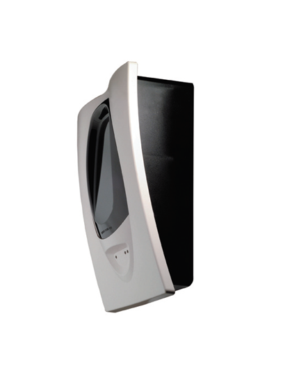Detector Linear de Fumaça Endereçavel MI-LPB2-S2I Intelbras  - Sandercomp Virtual