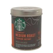 Café Solúvel Medium Roast Premium Instant Starbucks Lata - 90g -