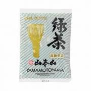 Chá Verde Tipo Japonês Yamamotoyama - 200g -