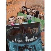 Marcadores de Página estilo clip - Harry Potter