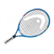 Raquete De Tênis Infantil Head Maria 19 2020