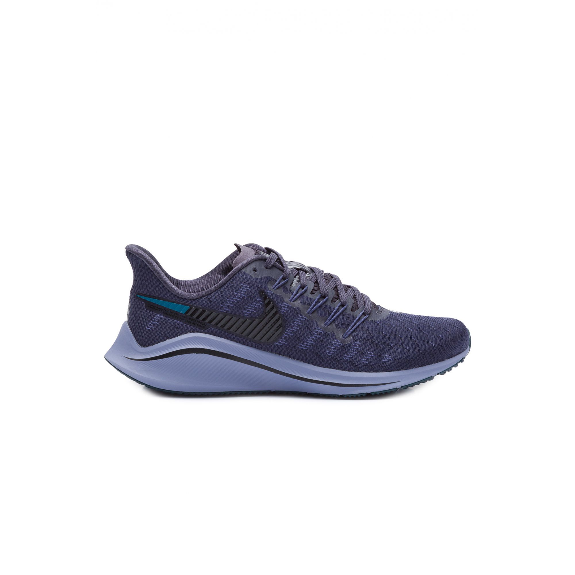 Tênis Nike Air Zoom Vomero 14 Roxo