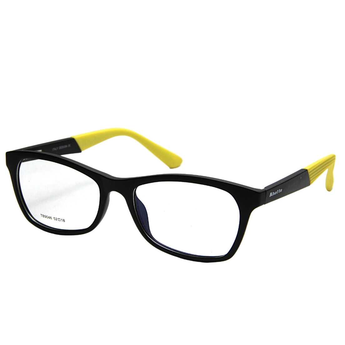 Armação de Óculos Khatto Square Dual Yellow - PU