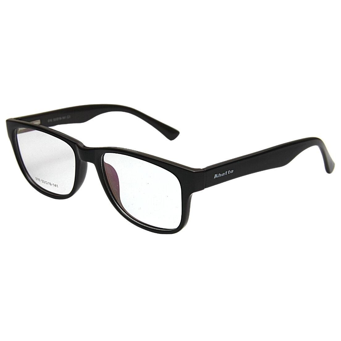 Armação de Óculos Khatto Square Purple - PU