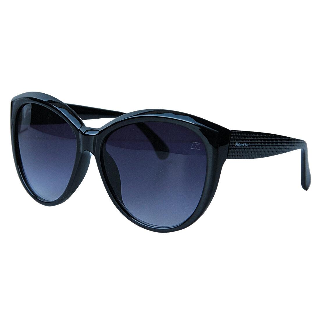 Óculos de Sol Khatto Cat Eyes Basic - PU