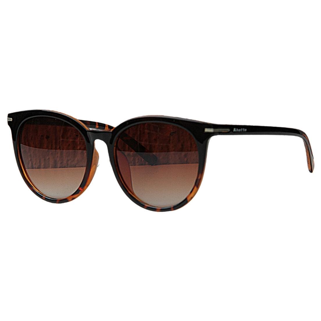 Óculos de Sol Khatto Cat Premium Classic - PU