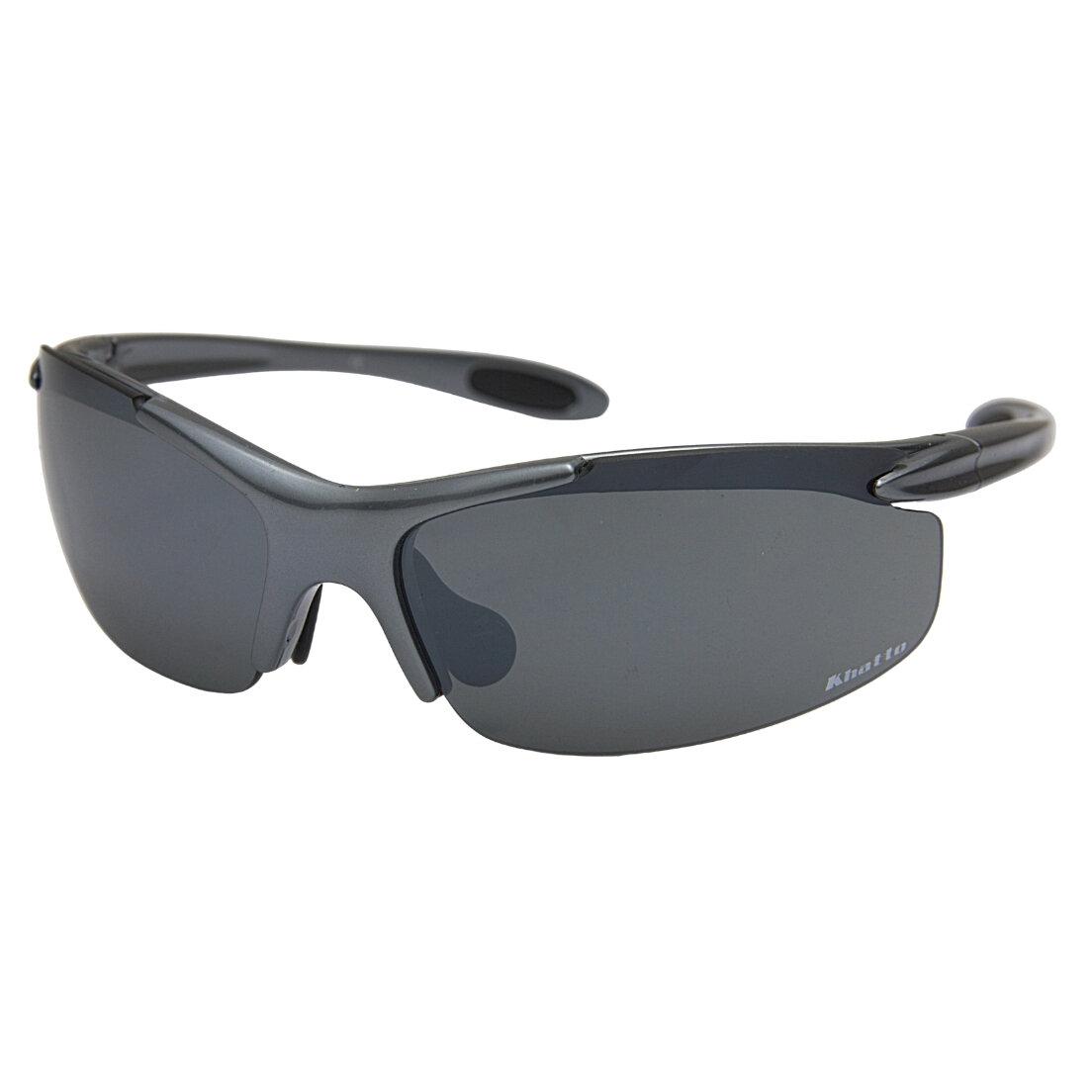 Óculos de Sol Khatto Esportivo Trail TR90 Frame - C130