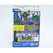 Pokemon Mini Figure Imp. Do Japão - Trevenant - Ohrot