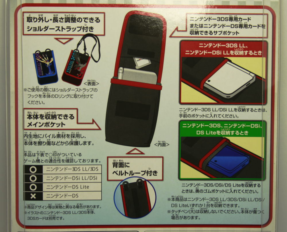 Bolsa P/ New Nintendo 3ds Xl Pokemon Xerneas Importado Do Japão