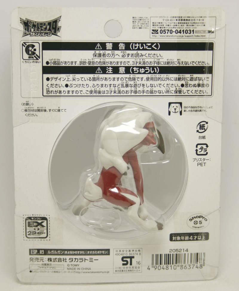 Figure Pokemon Lycanroc Moncollé-ex Importado Do Japão