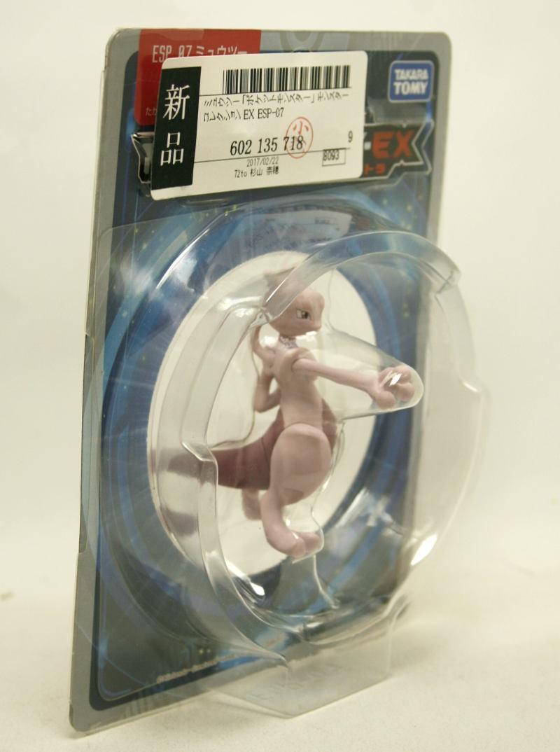 Figure Pokemon Mewtwo Moncollé-ex Importado Do Japão