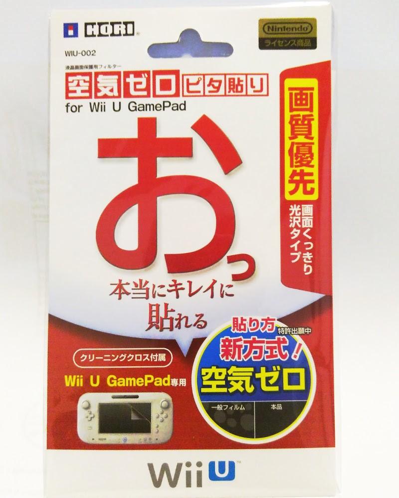 Pelicula Hori Original para Game Pad Wii U