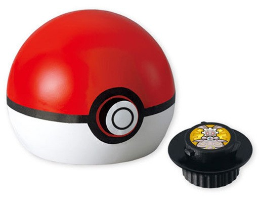 Pokemon Magiana Monster ball - Peão