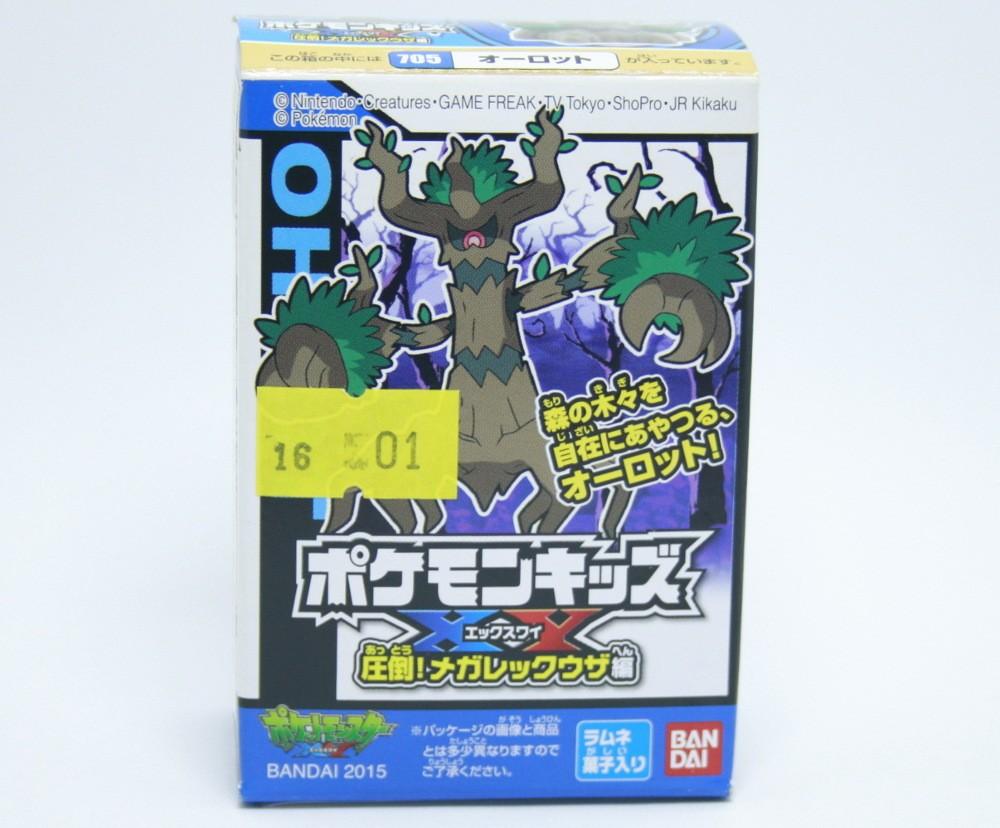 Pokemon Mini Figure Imp. Do Japão - Trevenant - Ohrot