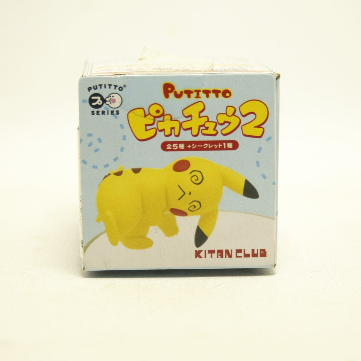 Pokemon Mini Figure Pikachuu Putitto - Guruguru