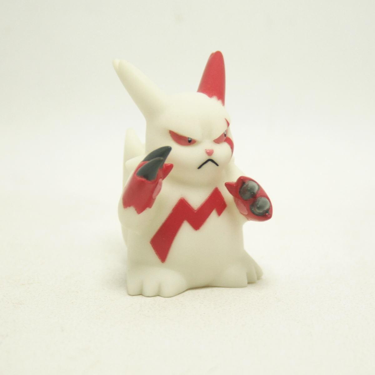 Pokemon Mini Figure Zangoose Importado do japão
