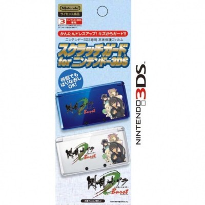 Skin para 3DS Senran Kagura Burst - Produto Licenciado.
