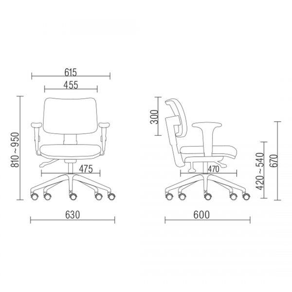 Cadeira Giratória Operacional Zip Estofada com Braços Reguláveis - NR17
