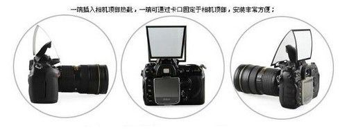 Difusor Universal Flash Pop-up Canon Nikon Duro