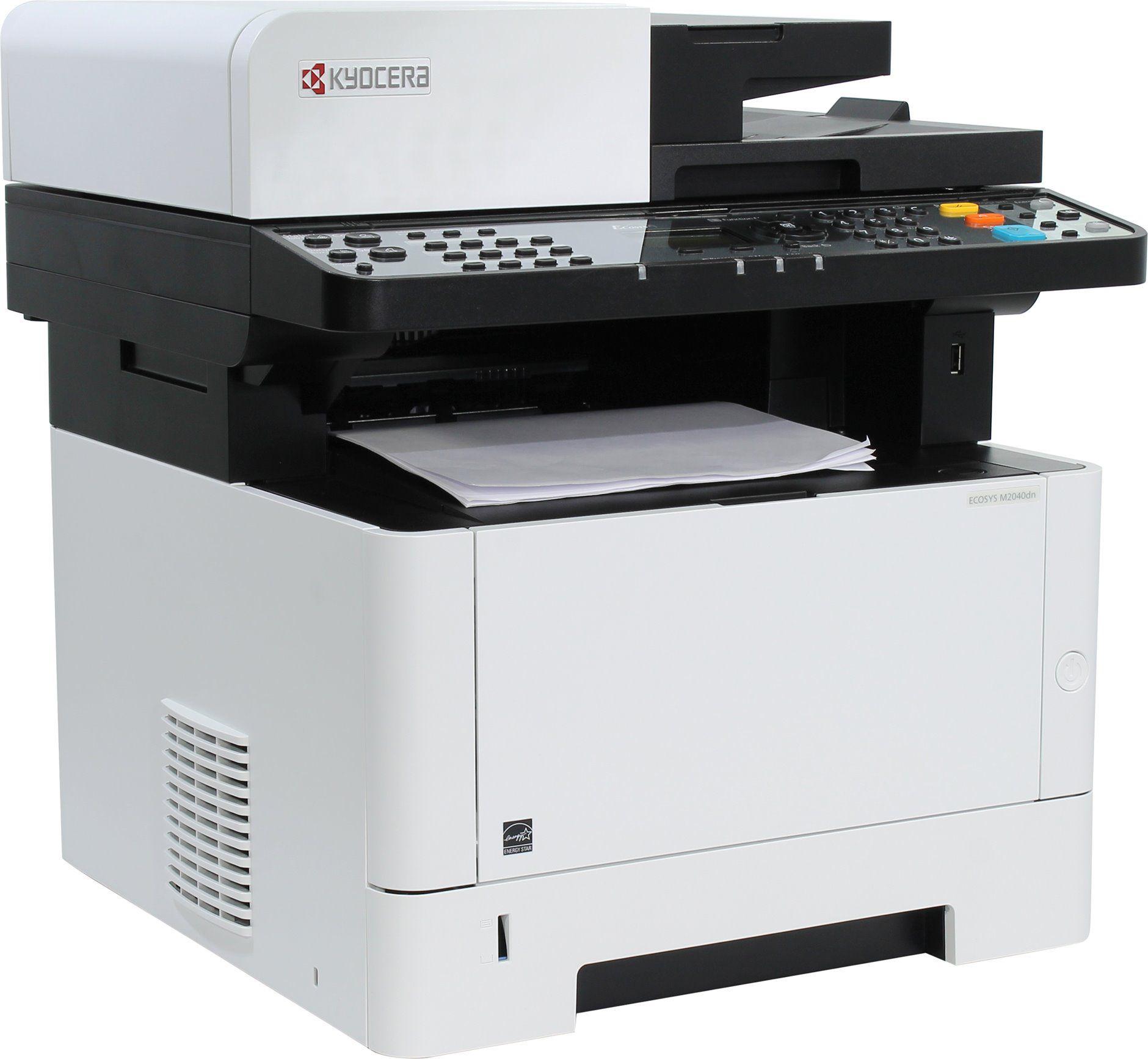 Kyocera M2040DN   Multifuncional Ecosys M2040DN
