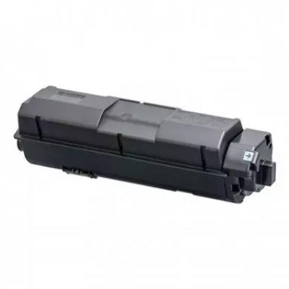 Toner Kyocera TK1175 TK-1175 | M2040 M2540 M2640 M2040DN M2540DN M2640IDW | Original 12k