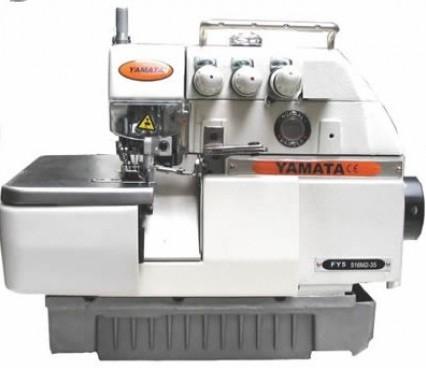 Máquina de Costura Overlock Industrial 3 fios marca  Yamata.