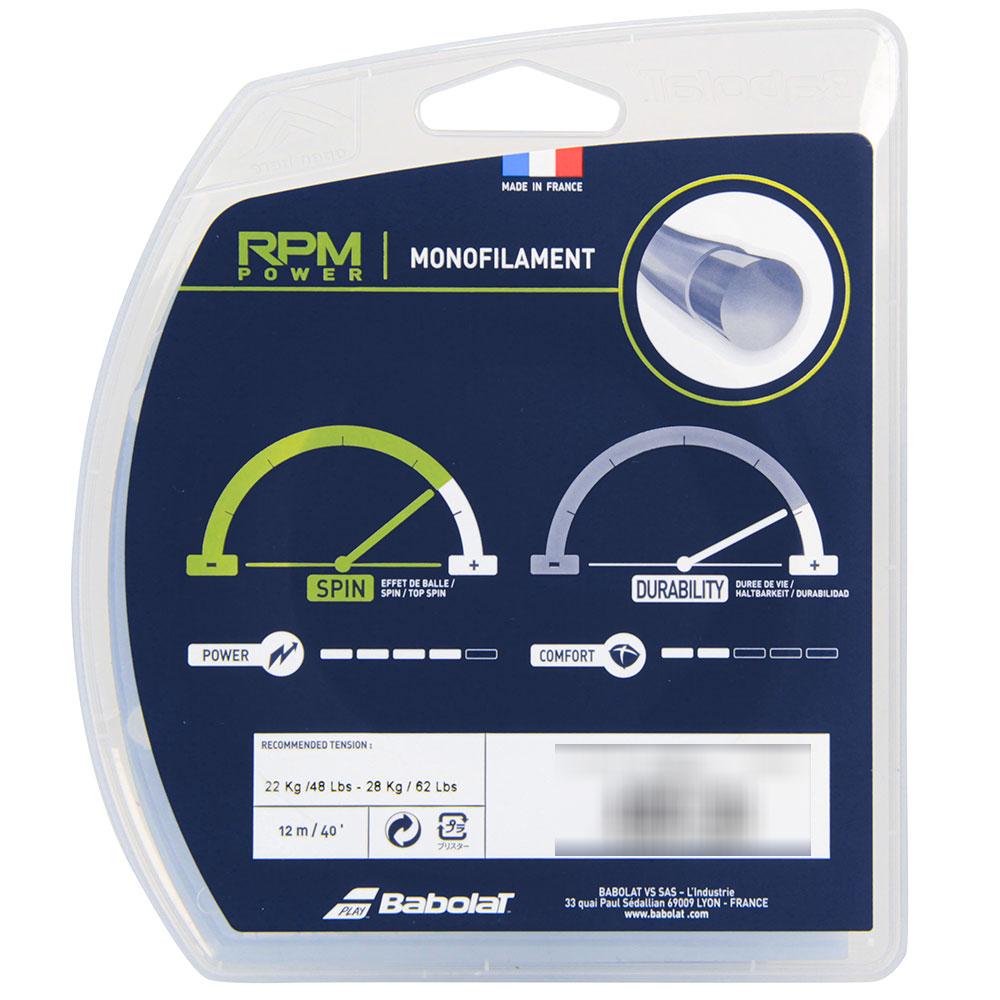 Corda Babolat RPM Power 17L 1.25mm Azul - Set Individual  - PROTENISTA