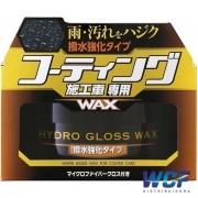 SOFT99 HYDRO GLOSS WATER REPELENT BASE AGUA HIDR.150G