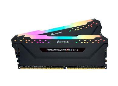 Memória Corsair Vengeance LED RGB PRO 16GB (2x8GB) 2666Mhz DDR4 CL16 Black - CMW16GX4M2A2666C16