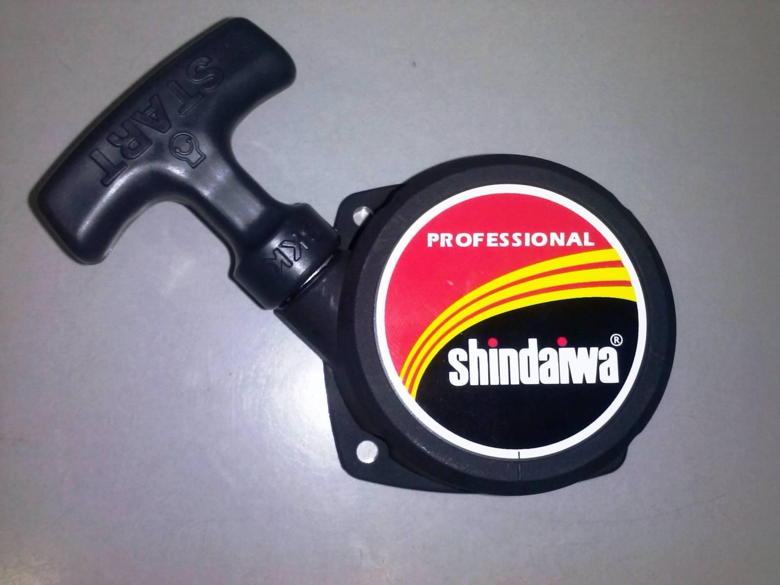 Partida Completo Roçadeira Lateral Shindaiwa C230