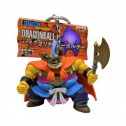 Chaveiro Rei Cutelo - Dragon Ball Z DBZ - Banpresto - 9CM