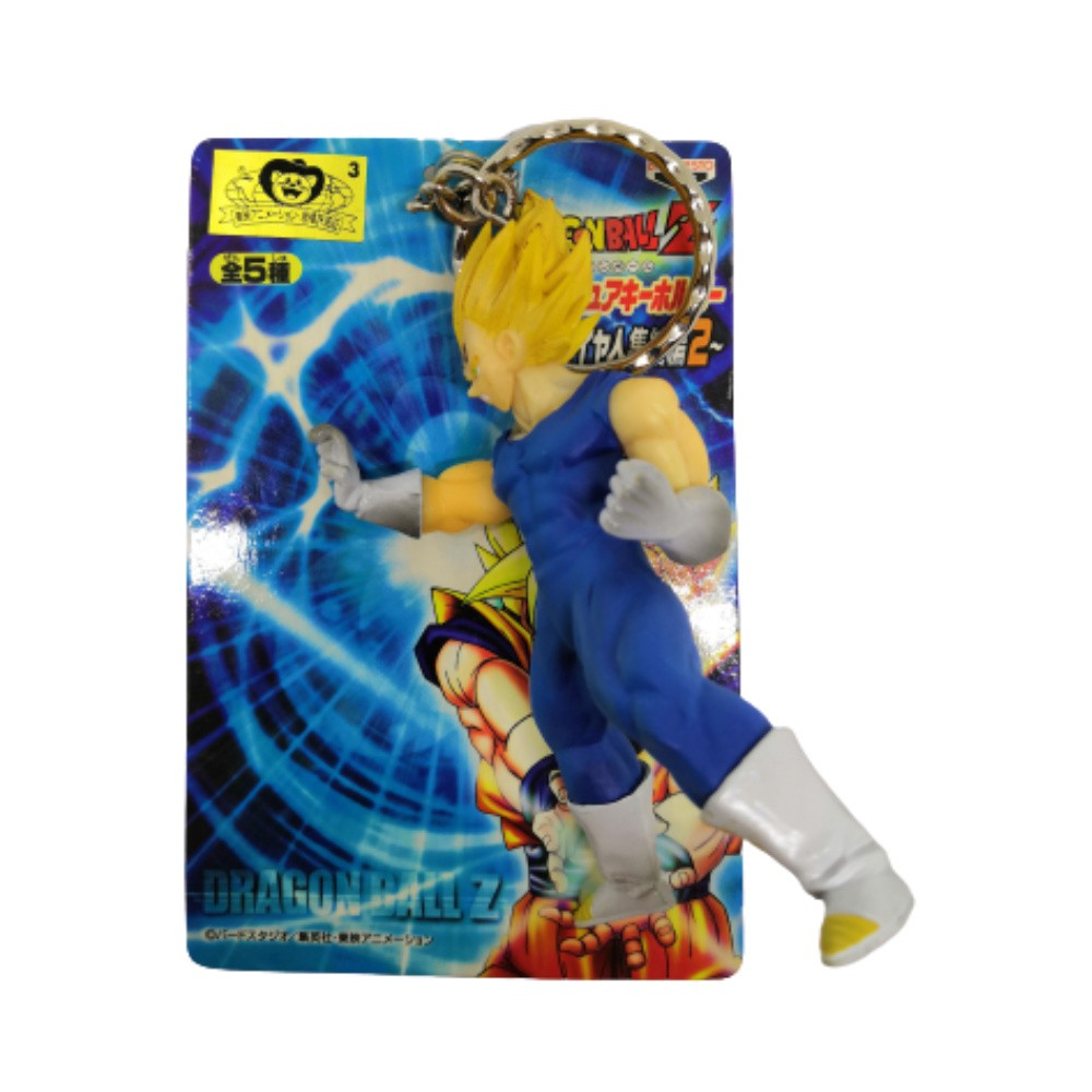 Chaveiro Majin Vegeta - Dragon Ball Z DBZ - Banpresto - 9CM