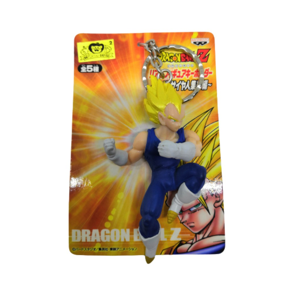Chaveiro Vegeta - Dragon Ball Z DBZ - Banpresto - 9CM