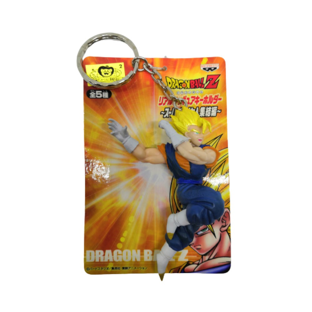 Chaveiro Vegeto - Dragon Ball Z DBZ - Banpresto - 9CM