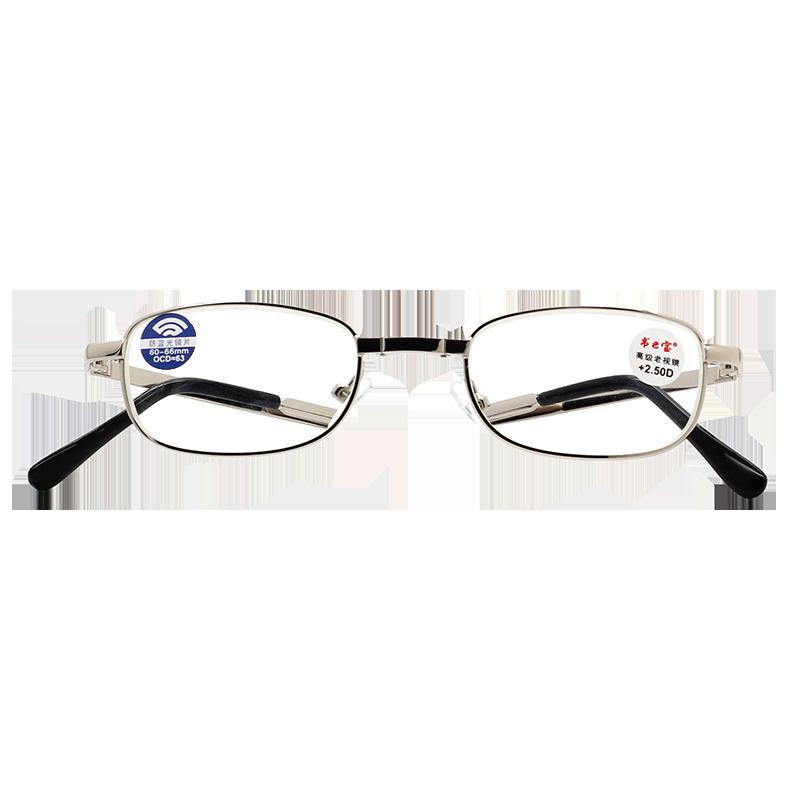 71d3b8d3e2583 Óculos Para Leitura com bloqueador de Luz azul e proteção UV - Loja Nobre