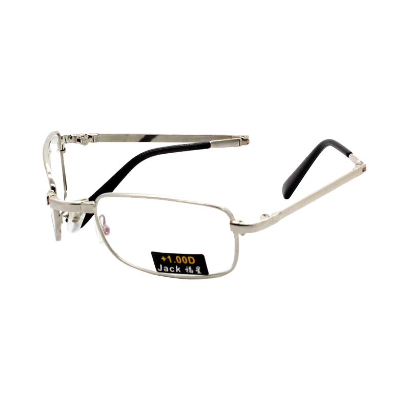 0767c5dd566e4 Óculos Portátil e Dobrável para Leitura - Loja Nobre