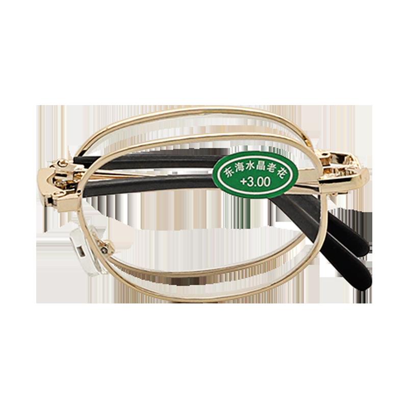 51ab2d0f06929 Óculos Portátil e Dobrável para Leitura Armação Dourada