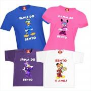 Camisetas de Aniversário Mickey Minnie Donald Margarida Aventura Sobre Rodas Disney Festa