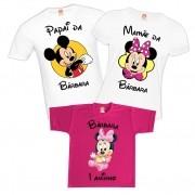 Kit Festa Minnie Baby