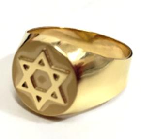 Anel Hexagrama Estrela de Davi em Ouro 18k Teor 750 Redondo Grande K650 FAF34-Hexagrama
